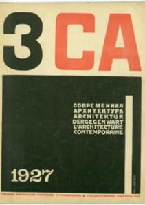 sa1-e1282603553779